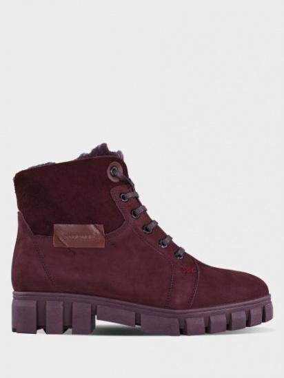 Ботинки для женщин Стептер 9K84 цена, 2017