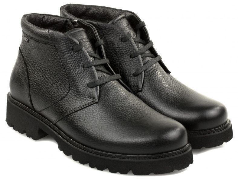 Ботинки для мужчин Стептер 9L1 цена, 2017