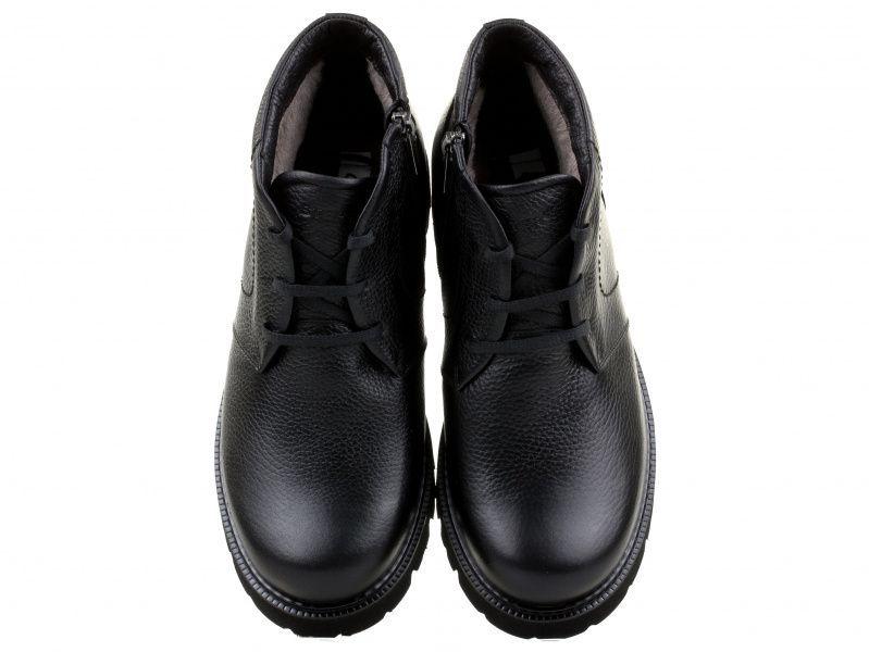Ботинки для мужчин Стептер 9L1 , 2017