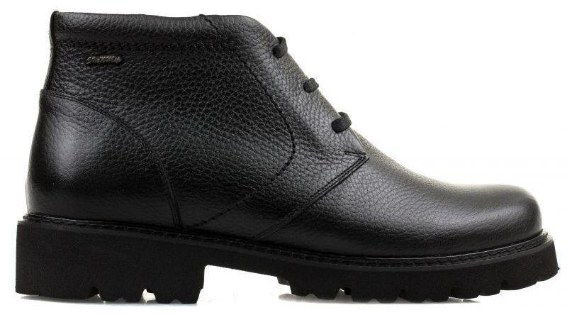 Купить Ботинки мужские Стептер 9L1, Черный
