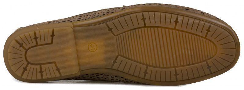 Мокасины для мужчин Стептер 9L14 купить обувь, 2017