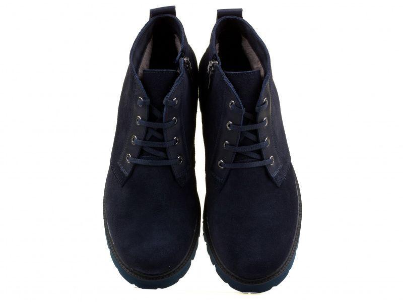Ботинки для мужчин Стептер 9L3 , 2017