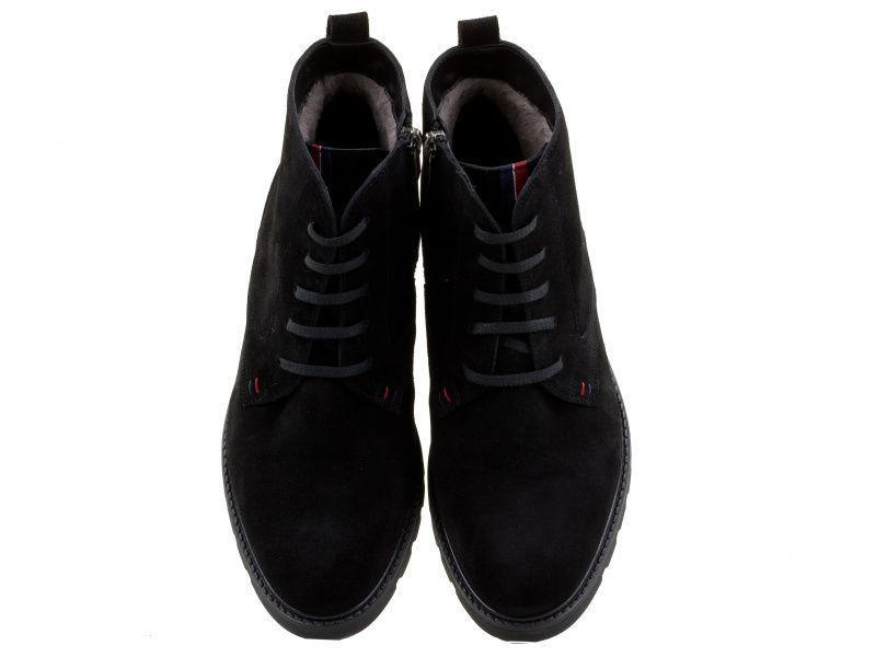 Ботинки для мужчин Стептер 9L5 , 2017