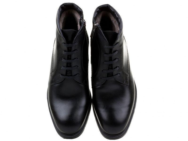 Ботинки для мужчин Стептер 9L6 , 2017
