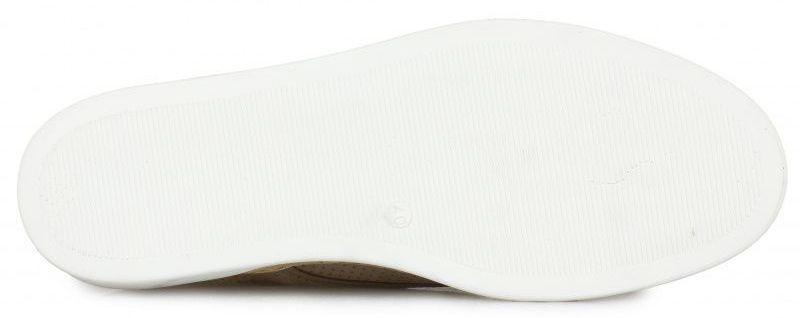 Полуботинки для мужчин Стептер 9L8 стоимость, 2017