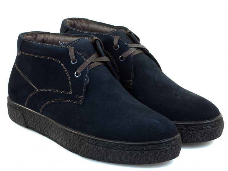 Ботинки для мужчин Davis dynamic shoes 9O1 купить обувь, 2017