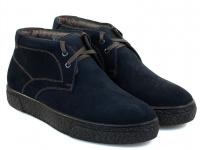 Ботинки для мужчин Davis dynamic shoes 1782-11 смотреть, 2017
