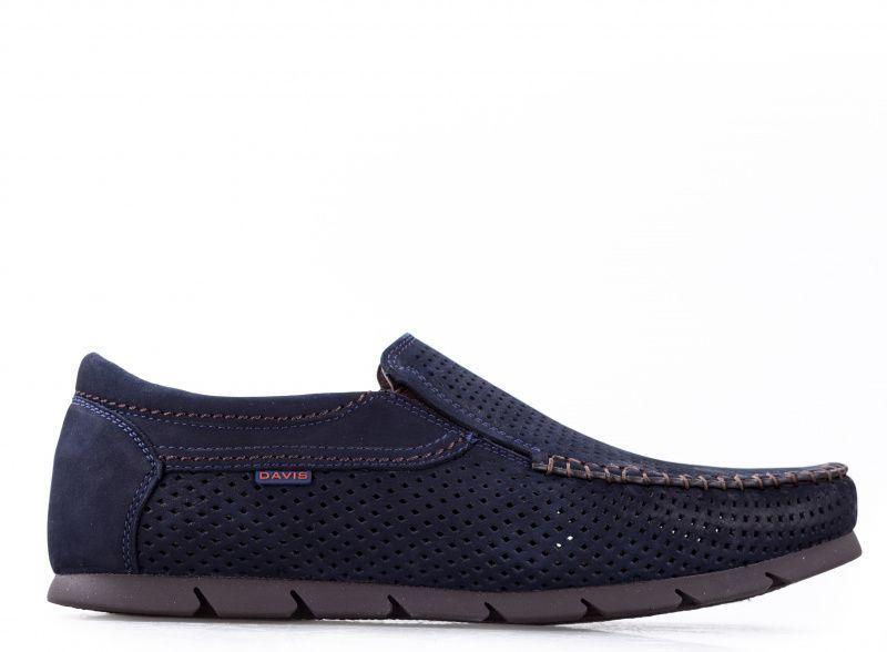 Купить Мокасины мужские Davis dynamic shoes 9O23, Синий