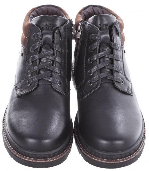 Ботинки для мужчин Davis dynamic shoes 1907-5 купить в Интертоп, 2017