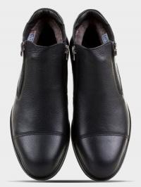Ботинки для мужчин Davis dynamic shoes 1676-48 продажа, 2017