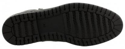 Ботинки для мужчин Davis dynamic shoes 1676-48 купить, 2017