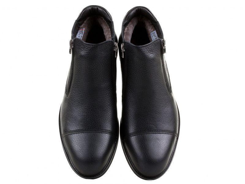 Ботинки для мужчин Davis dynamic shoes 1676-48 цена обуви, 2017