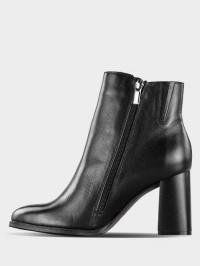 Ботинки для женщин MADIRO 9P67 цена, 2017