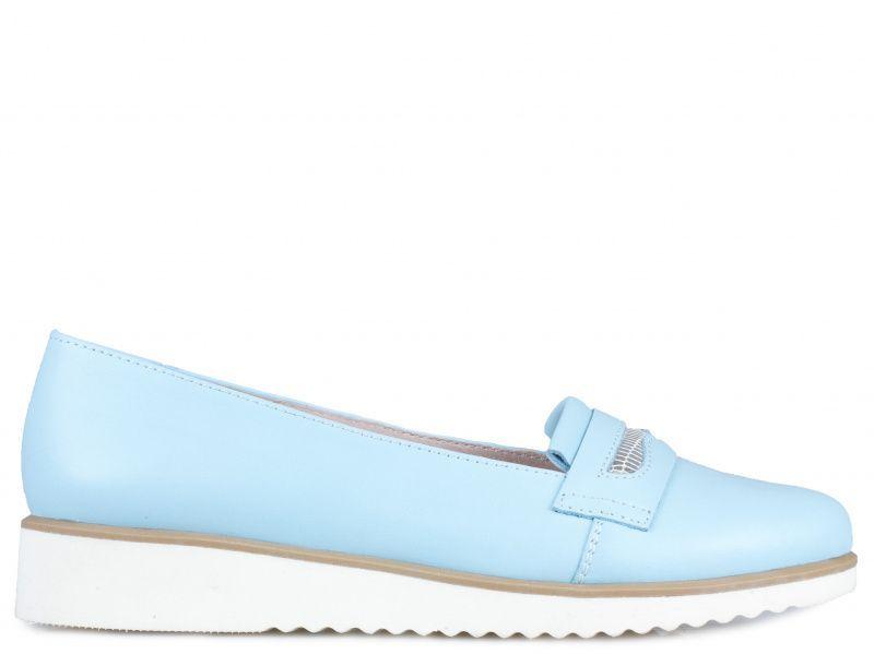 Каталог бренду Papuchi  купити взуття в Києві dc7ee2c433295