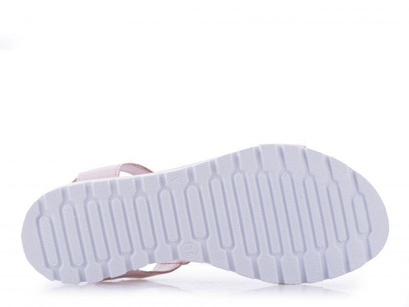 Papuchi Босоніжки жіночі модель 9R14 - купити за найкращою ціною в ... 5217b031c4834