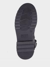 Papuchi  купити взуття, 2017