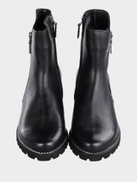 Ботинки для женщин Papuchi 10-14 продажа, 2017