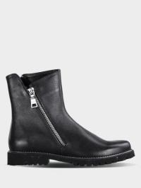 Ботинки для женщин Papuchi 10-14 брендовые, 2017