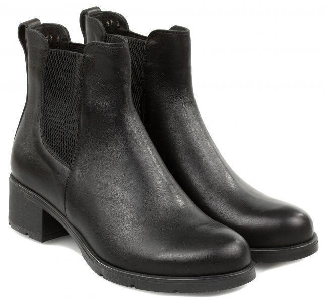Ботинки для женщин Papuchi 9R4 купить в Интертоп, 2017