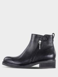 Ботинки для женщин Papuchi 9R6 цена, 2017