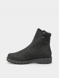 Ботинки для женщин Viko 9W44 брендовые, 2017