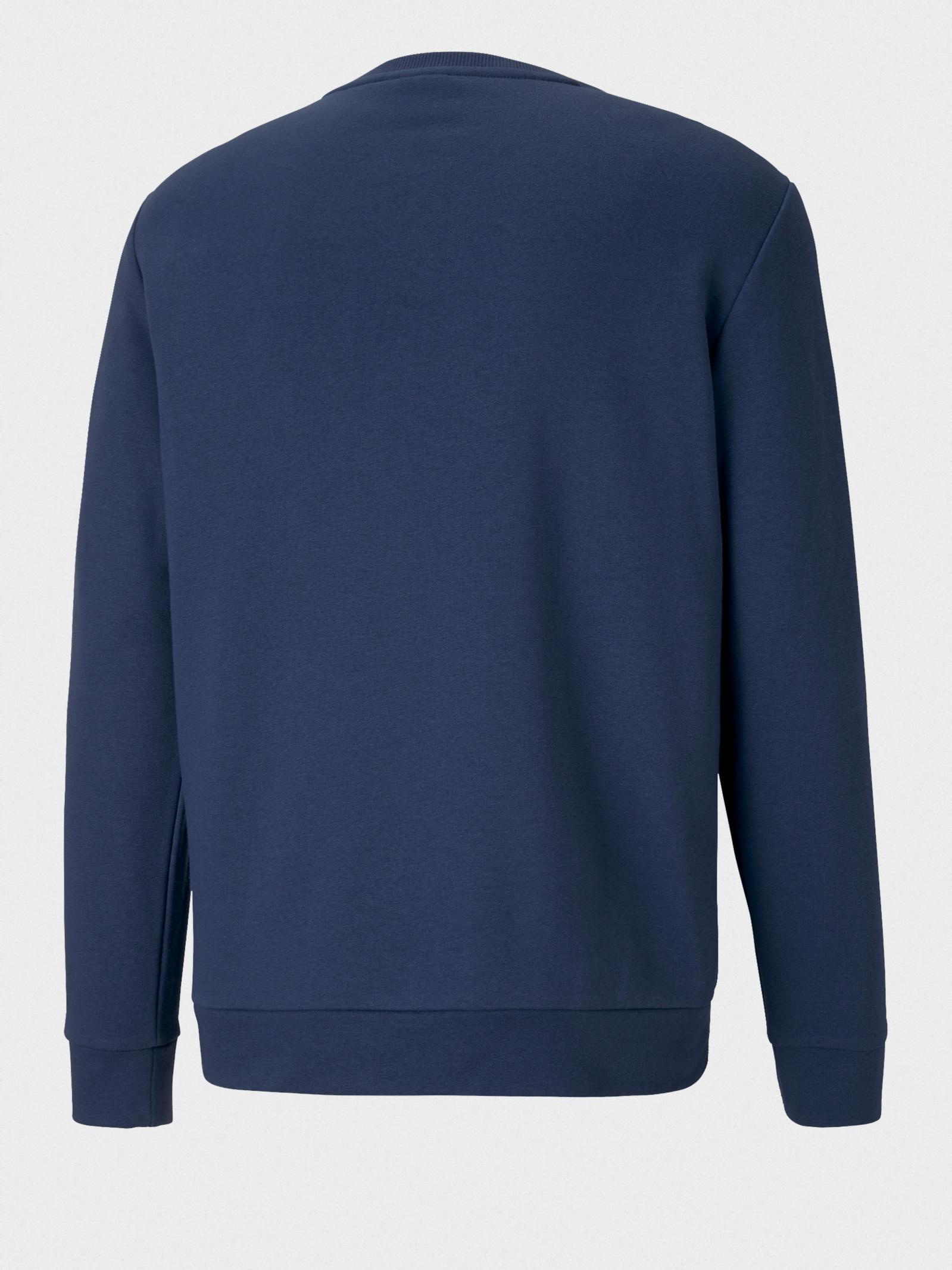 PUMA Кофти та светри чоловічі модель 58139143 придбати, 2017