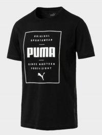 Футболка мужские PUMA модель 9Z15 отзывы, 2017