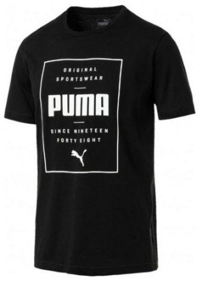 Футболка PUMA модель 85407601 — фото 2 - INTERTOP
