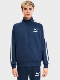 PUMA Кофти та светри чоловічі модель 59528643 ціна, 2017