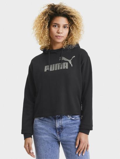 Кофта спорт женские PUMA модель 9Z205 , 2017