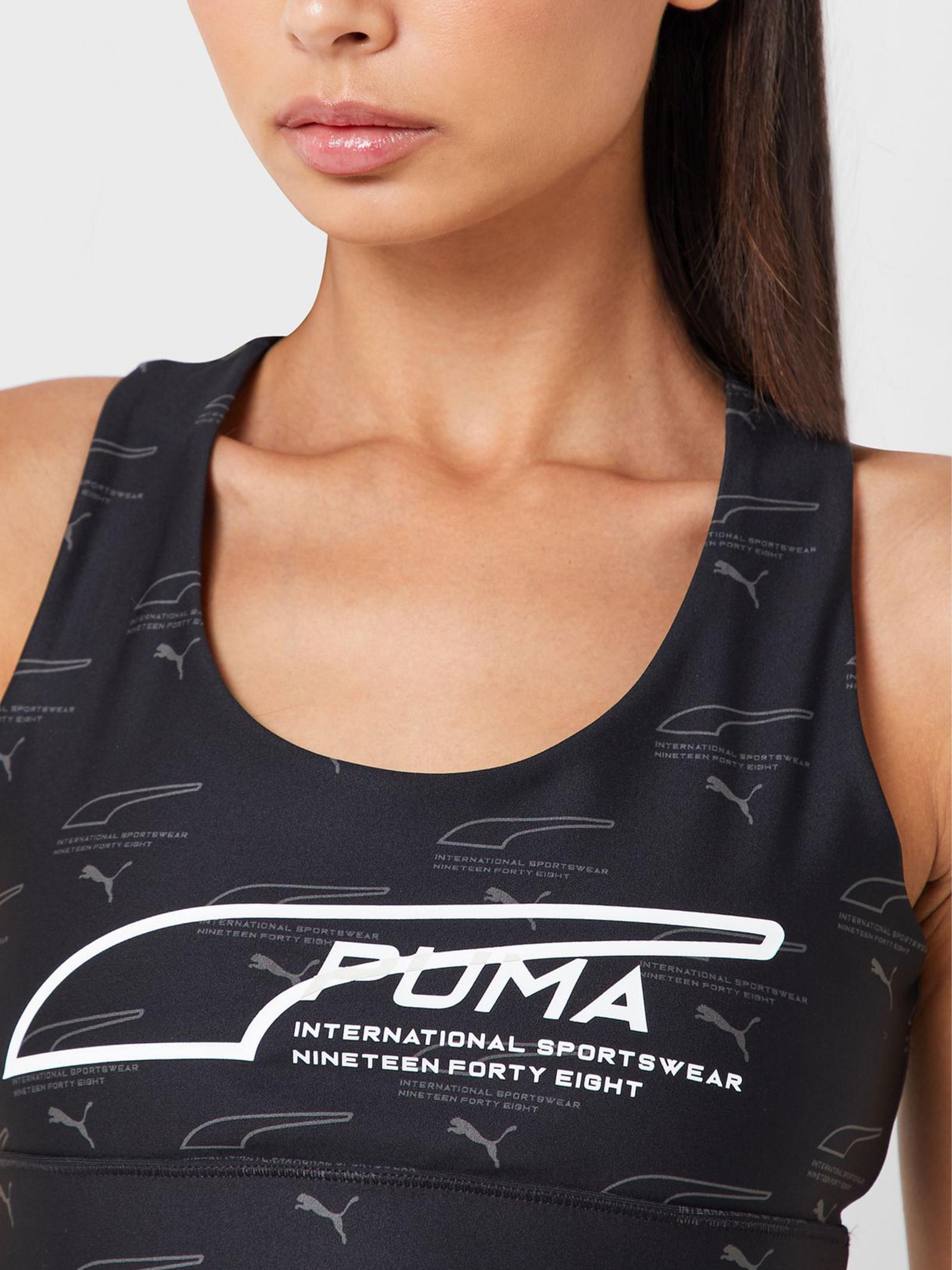 PUMA Топ жіночі модель 59670451 купити, 2017