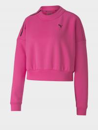 PUMA Кофти та светри жіночі модель 51948004 ціна, 2017