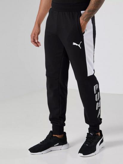 Спортивні штани PUMA Modern Sports модель 58582401 — фото - INTERTOP
