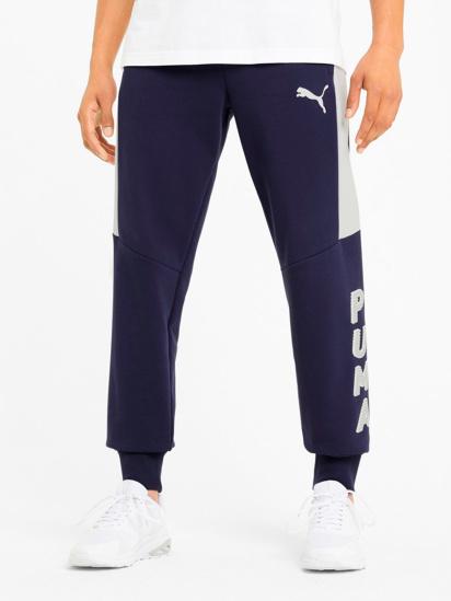 Спортивні штани PUMA Modern Sports модель 58582406 — фото - INTERTOP