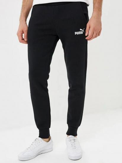 Штаны спортивные мужские PUMA модель 9Z41 , 2017