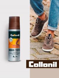 Крем для взуття  Collonil модель 399 nubuk+textil - фото