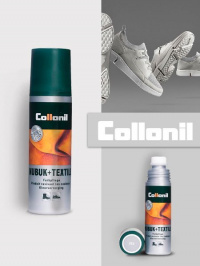 Collonil Крем для взуття  модель 253 nubuk+textil характеристики, 2017