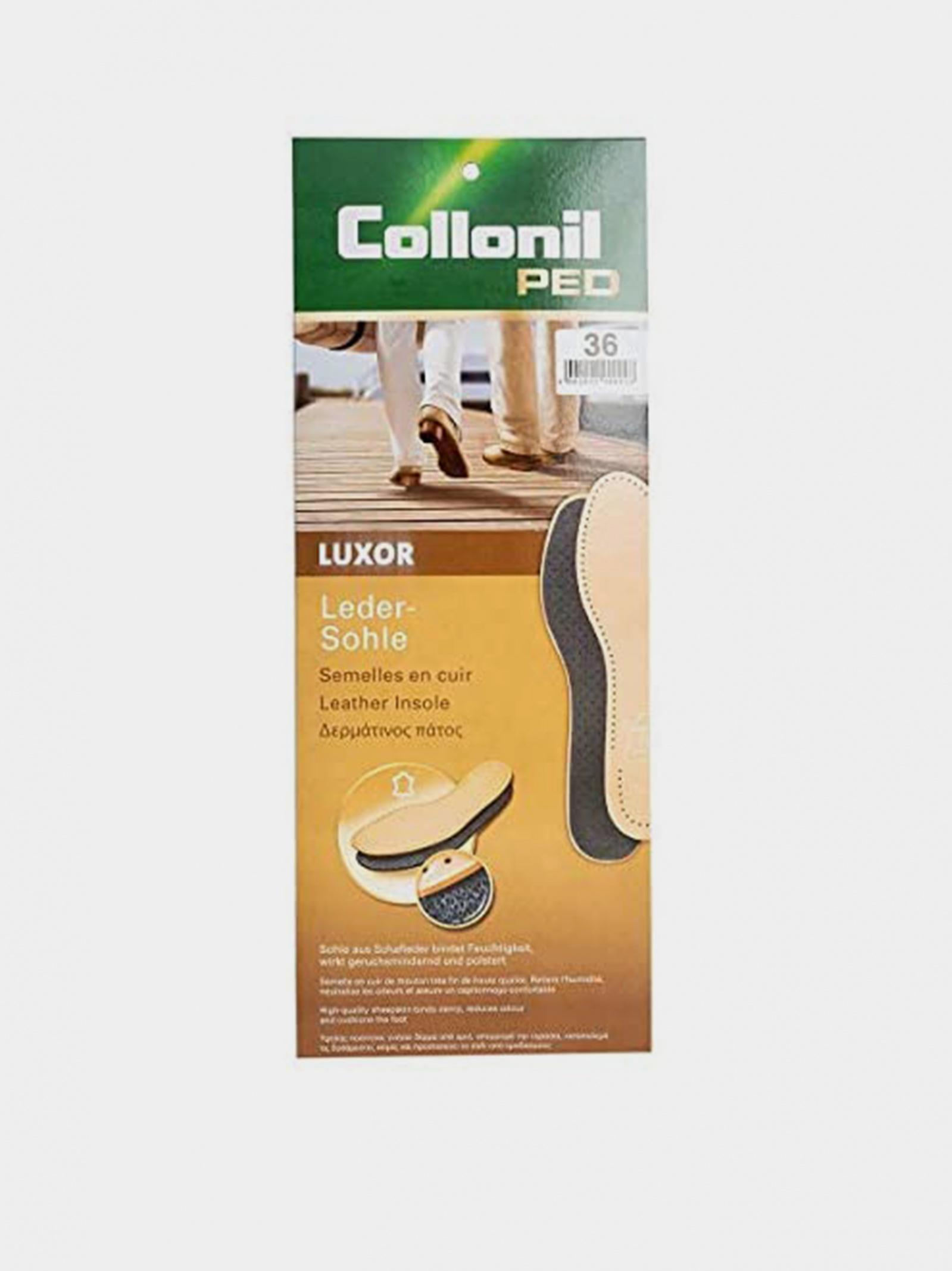 Устілки  Collonil модель 90120000390 - фото