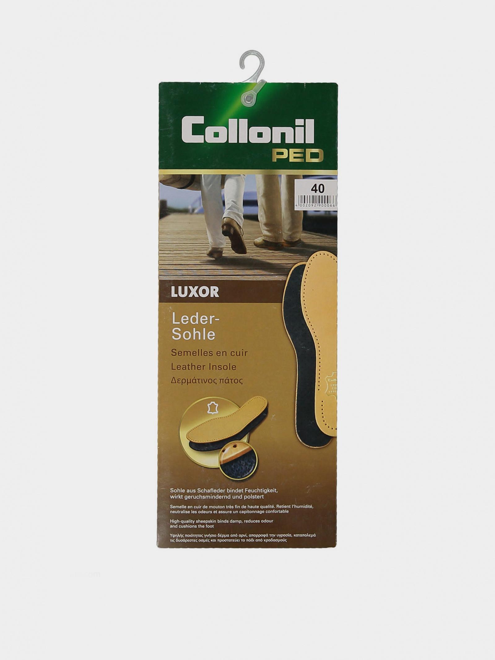 Устілки  Collonil модель 90130000440 - фото