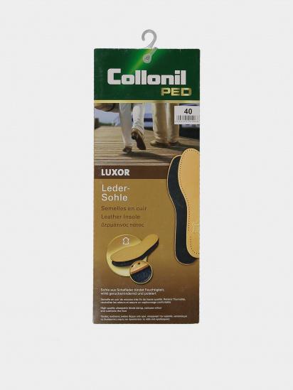 Collonil Устілки  модель 90130000440 придбати, 2017