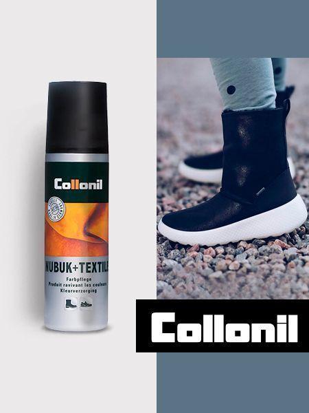 Collonil Крем для взуття  модель 51130001751 відгуки, 2017