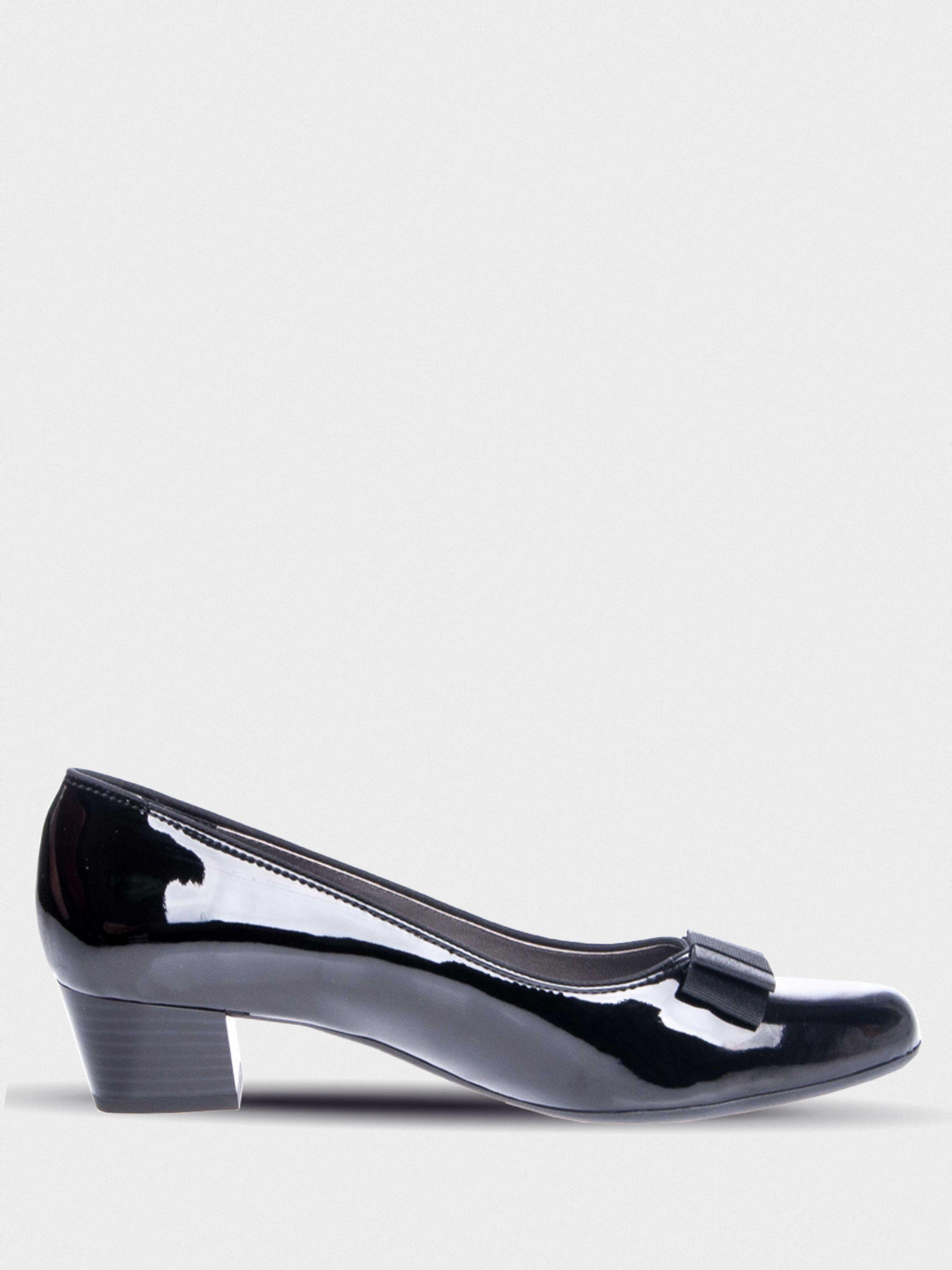 ARA Туфлі жіночі модель AA1121 - купити за найкращою ціною в Києві ... 5427e2b115501