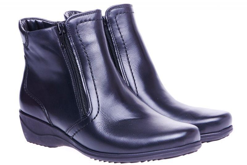ARA Ботинки  модель AA1129 цена, 2017