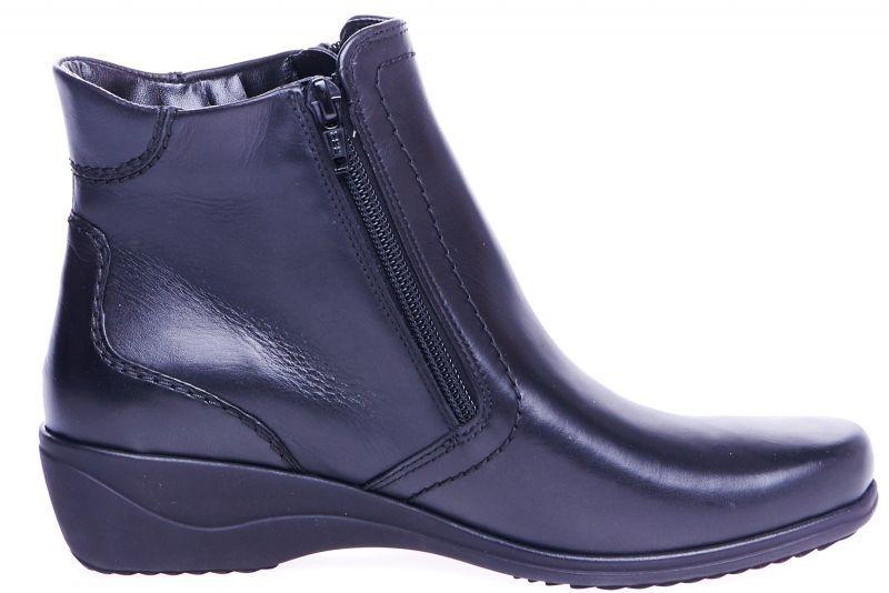 ARA Ботинки  модель AA1129 приобрести, 2017