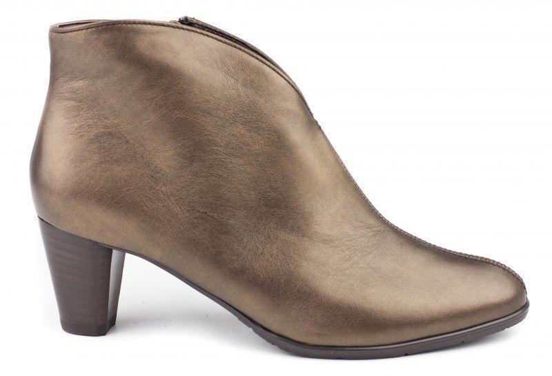 ARA Ботинки  модель AA1133 цена обуви, 2017