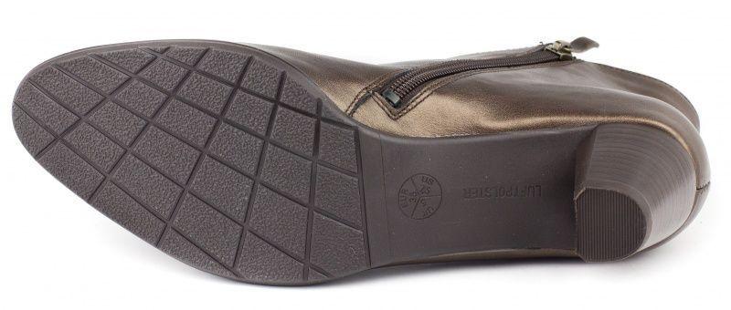 ARA Ботинки  модель AA1133 купить в Интертоп, 2017