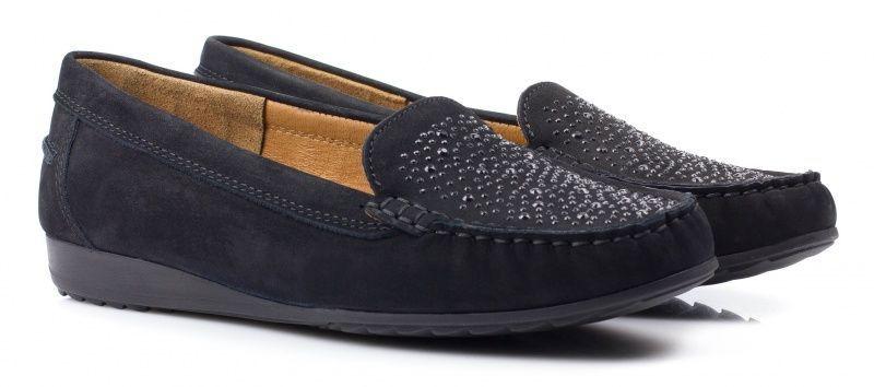 Мокасины женские ARA AA1179 цена обуви, 2017