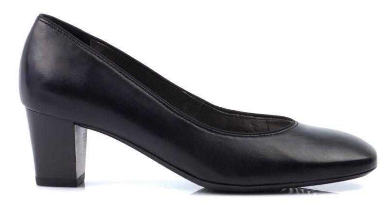 Туфлі  для жінок ARA 12-46649-08 розмірна сітка взуття, 2017