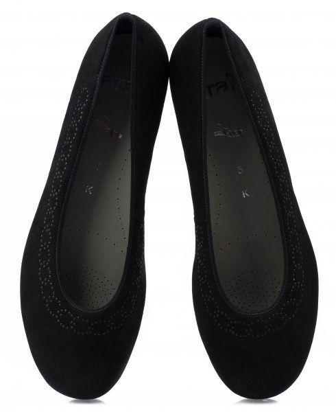 Туфли женские ARA AA1185 купить в Интертоп, 2017