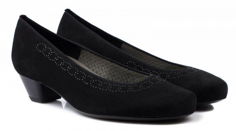 Туфли женские ARA AA1185 цена, 2017